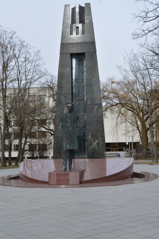 Kudirkos skulptūra