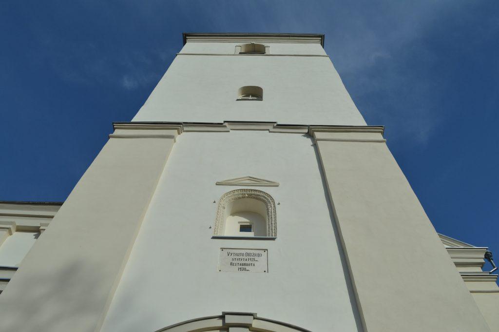 Veliuonos švš. mergelės bažnyčia Vytauto didžiojo statyta 1930m