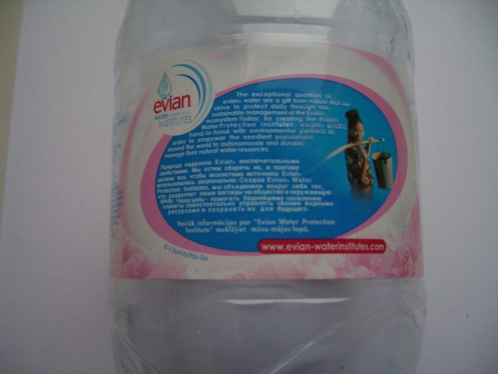 Mineralinis vanduo Evian