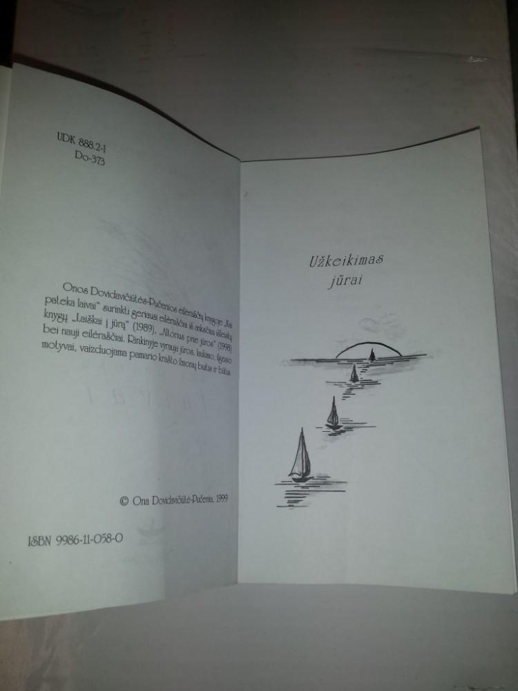 Poezija kai pateka laiva